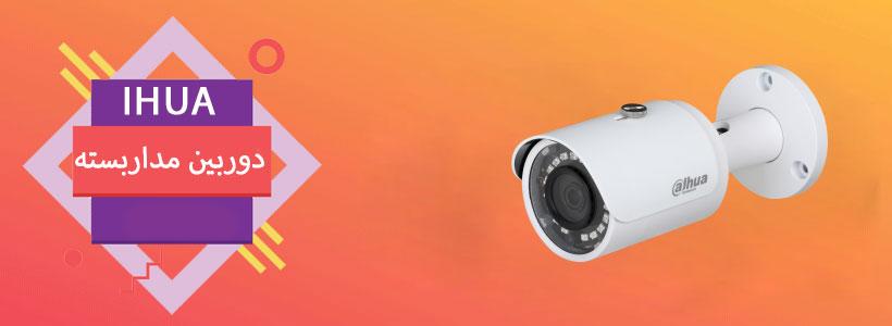 انواع دوربین و لنز